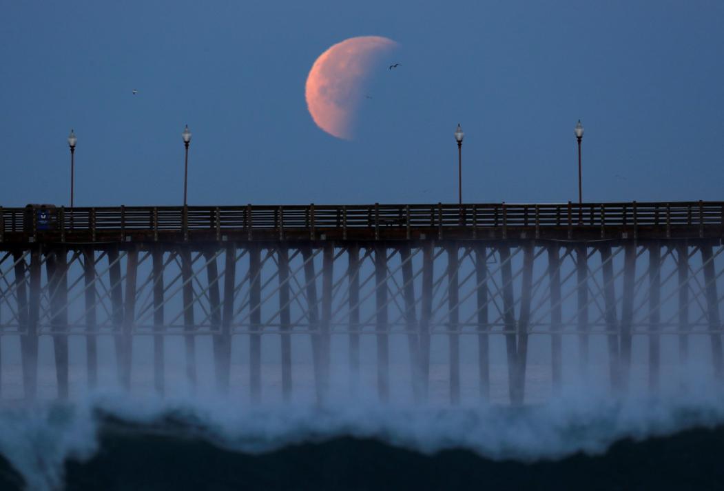 blood moon july 2018 virgo - photo #44